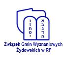 Logo Związek Gmin Wyznaniowych Żydowskich w RP
