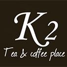 Logo Herbaciarnia K2